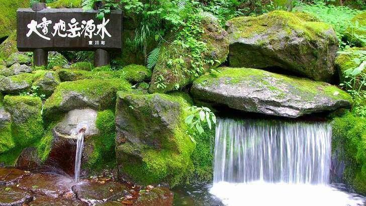 北海道の名水