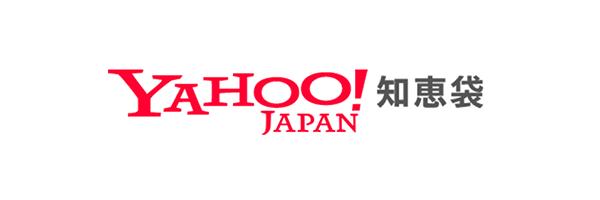 Yahoo!知恵袋ロゴ