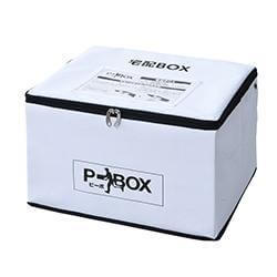 ソフトタイプ宅配ボックス