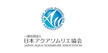 日本アクアソムリエ協会ロゴ