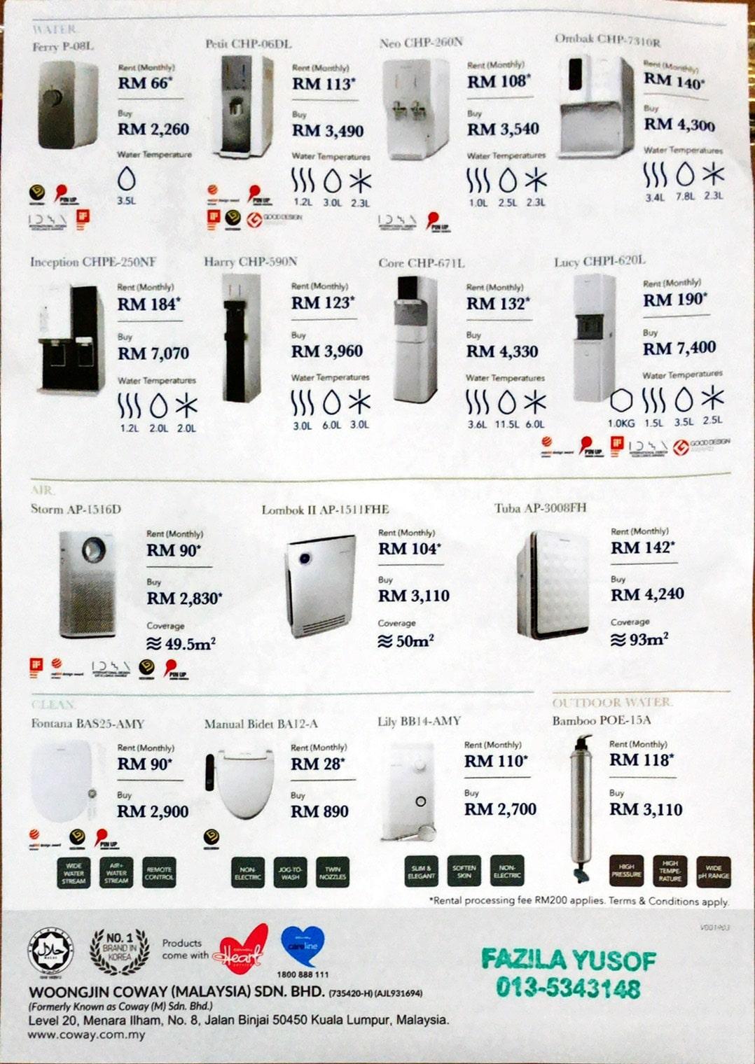 マレーシアcoway価格表