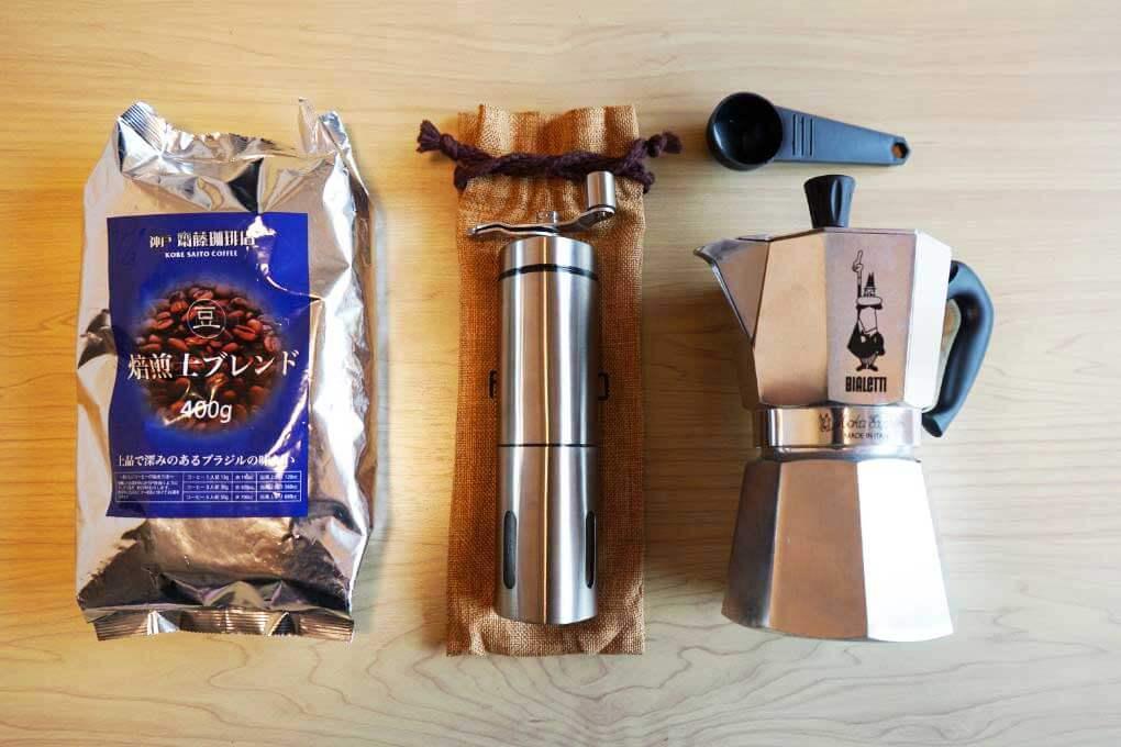 エスプレッソコーヒーを入れる道具一式